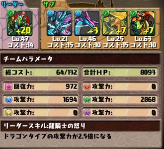 20120717-003312.jpg