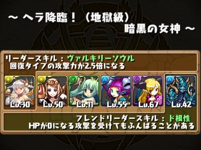 20120718-032052.jpg