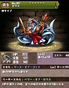 20121003-010857.jpg