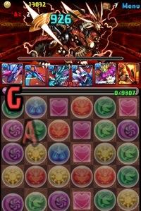 20121105-220356.jpg